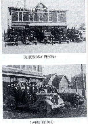 滝川消防団の歴史
